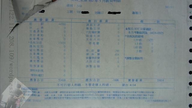 SONY DSC htc one 紫光 NEW ONE 開箱(無紫光) DSC03172