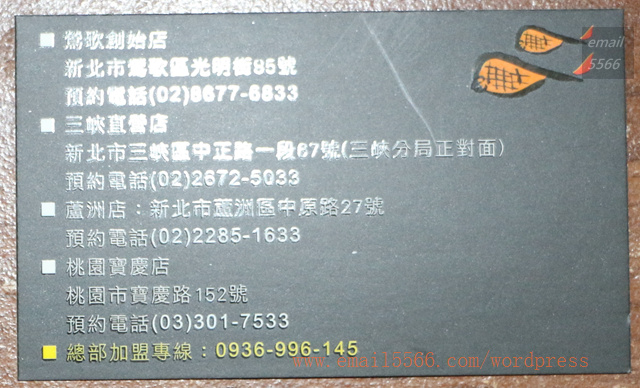 IMG_1785 一燒食味 昭和園/燒肉店 [食記] 一燒食味 昭和園/燒肉店 IMG 1785