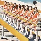super girl 第九屆KKBOX風雲榜頒獎典禮20140222 第九屆KKBOX風雲榜頒獎典禮20140222 super girl