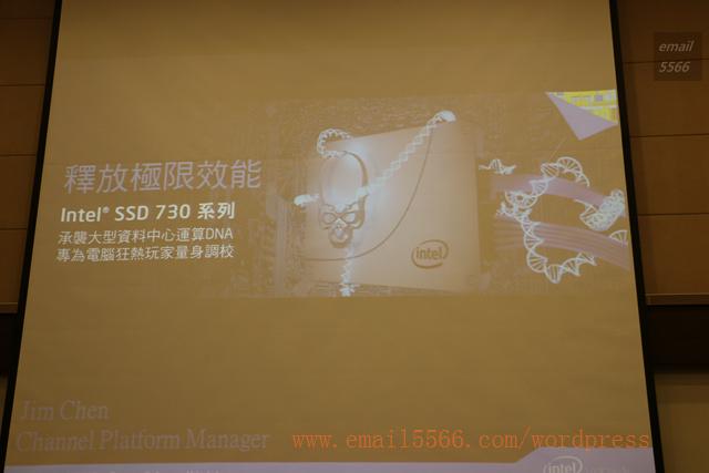 IMG_4654 intel 極速效能解禁-k版 ssd 730體驗會 Intel 極速效能解禁-K版 SSD 730體驗會 IMG 4654