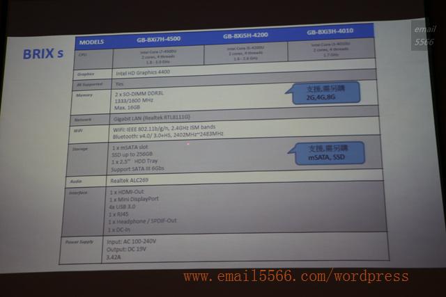IMG_4673 intel 極速效能解禁-k版 ssd 730體驗會 Intel 極速效能解禁-K版 SSD 730體驗會 IMG 4673