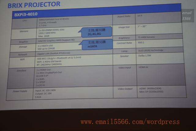 IMG_4675 intel 極速效能解禁-k版 ssd 730體驗會 Intel 極速效能解禁-K版 SSD 730體驗會 IMG 4675
