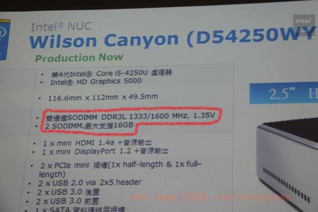 IMG_4692 intel 極速效能解禁-k版 ssd 730體驗會 Intel 極速效能解禁-K版 SSD 730體驗會 IMG 4692