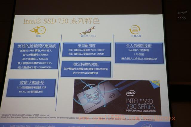 IMG_4709 intel 極速效能解禁-k版 ssd 730體驗會 Intel 極速效能解禁-K版 SSD 730體驗會 IMG 4709