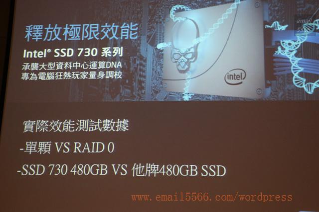 IMG_4730 intel 極速效能解禁-k版 ssd 730體驗會 Intel 極速效能解禁-K版 SSD 730體驗會 IMG 4730