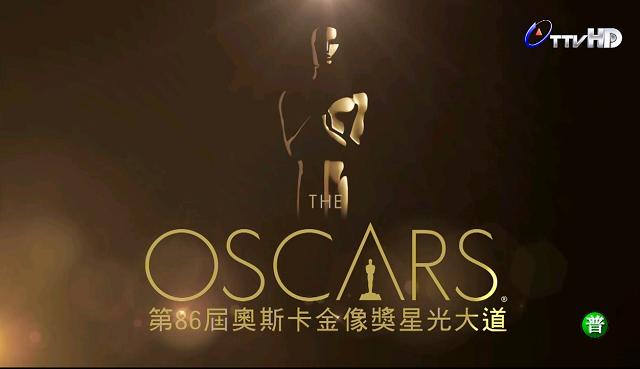 Oscar-86 star 第86屆奧斯卡金像獎星光大道20140303 hd 第86屆奧斯卡金像獎星光大道20140303 HD Oscar 86 star