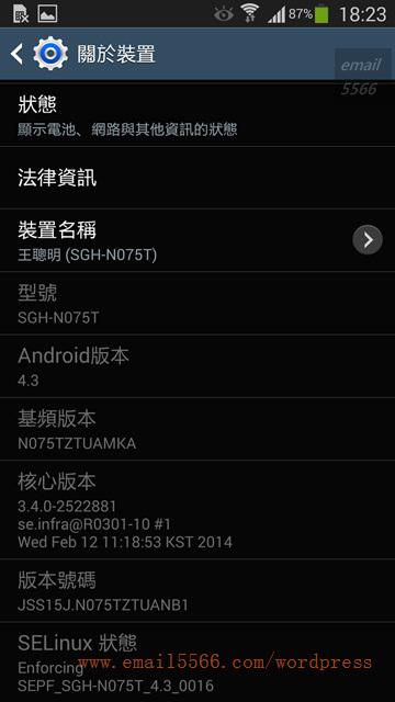 Screenshot_2014-03-10-18-23-51
