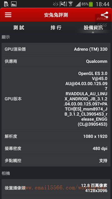 Screenshot_2014-03-10-18-44-21