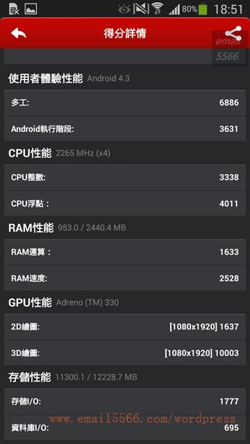 Screenshot_2014-03-10-18-51-11
