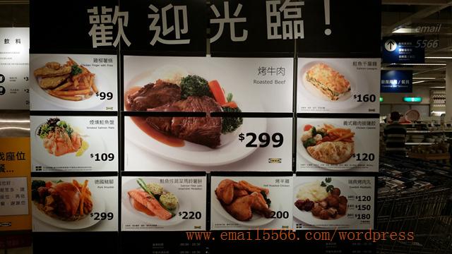 20140317_142345 桃園ikea-鮭魚千層麵 [食記]桃園IKEA-鮭魚千層麵 20140317 142345