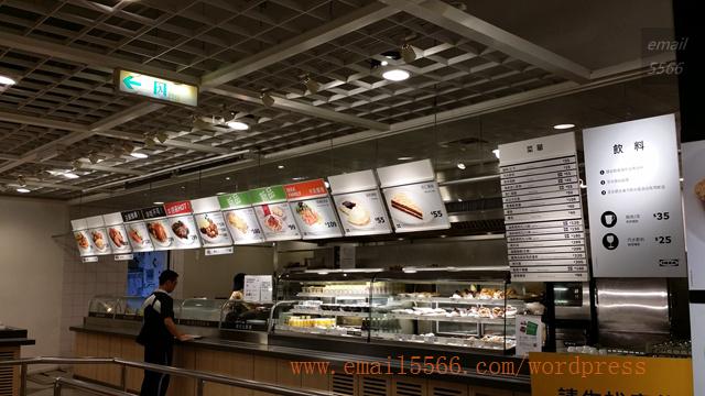 20140317_142430 桃園ikea-鮭魚千層麵 [食記]桃園IKEA-鮭魚千層麵 20140317 142430