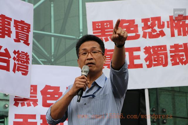 IMG_5402 2014.04.09抗議中天假新聞 2014.04.09抗議中天假新聞 IMG 5402