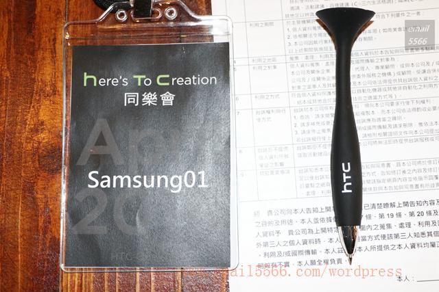IMG_5484 htc同樂會 htc one m8 HTC同樂會 HTC ONE M8 IMG 5484