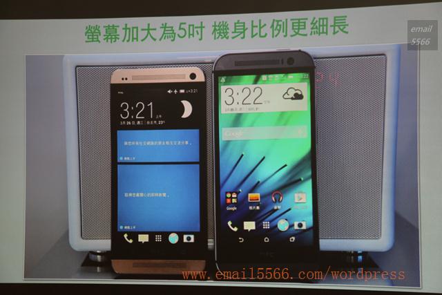 IMG_5548 htc同樂會 htc one m8 HTC同樂會 HTC ONE M8 IMG 5548