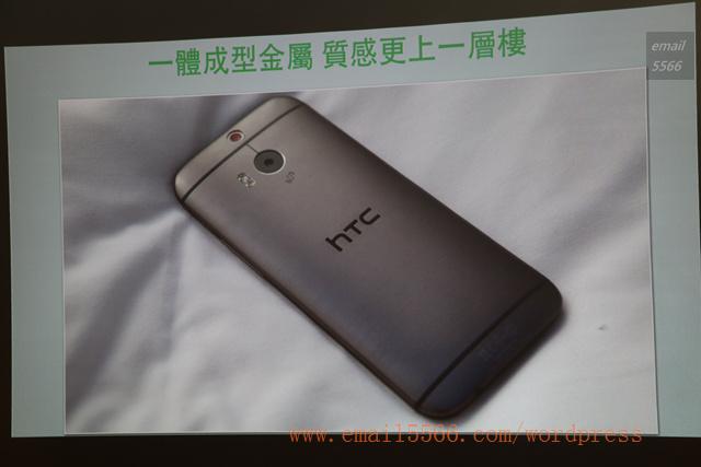 IMG_5549 htc同樂會 htc one m8 HTC同樂會 HTC ONE M8 IMG 5549