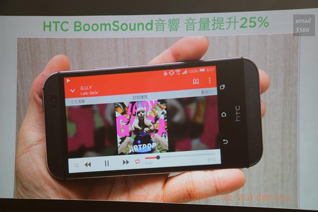 IMG_5559 htc同樂會 htc one m8 HTC同樂會 HTC ONE M8 IMG 5559
