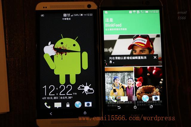 IMG_5572 htc同樂會 htc one m8 HTC同樂會 HTC ONE M8 IMG 5572