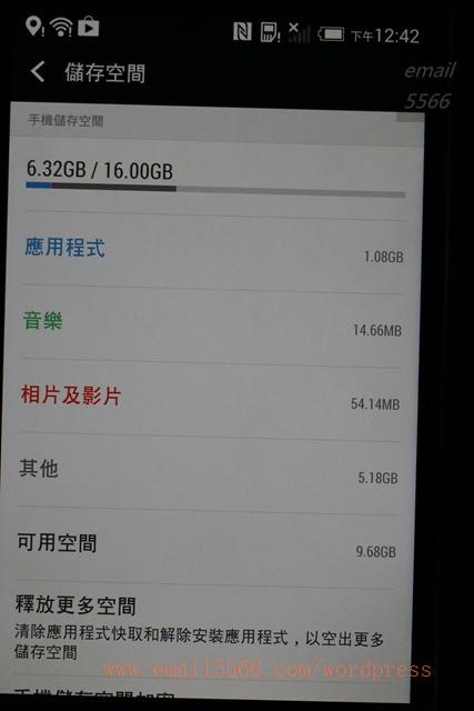 IMG_5580 htc同樂會 htc one m8 HTC同樂會 HTC ONE M8 IMG 5580