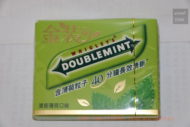 IMG_7190 新品上市-青箭金裝口香糖 新品上市-青箭金裝口香糖 IMG 7190