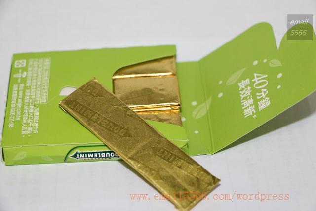 IMG_7200 新品上市-青箭金裝口香糖 新品上市-青箭金裝口香糖 IMG 7200