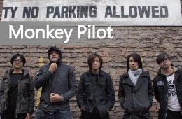 -Monkey-Pilot 2014墾丁春浪音樂節 hd 2014墾丁春浪音樂節 HD Monkey Pilot
