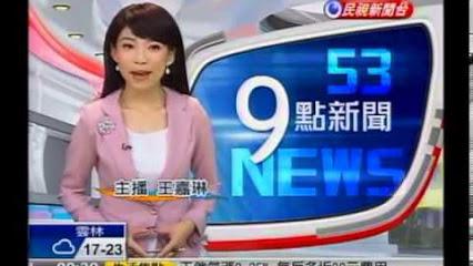 444 沒禮貌女記者就是她-壹電視 張若妤 沒禮貌女記者就是她-壹電視 張若妤 444