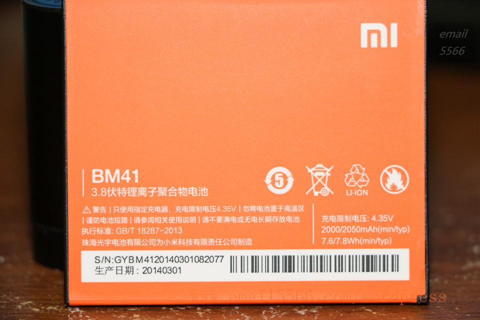 IMG_5876 小米小鋼炮藍芽音箱 開箱 小米小鋼炮藍芽音箱 開箱 IMG 5876