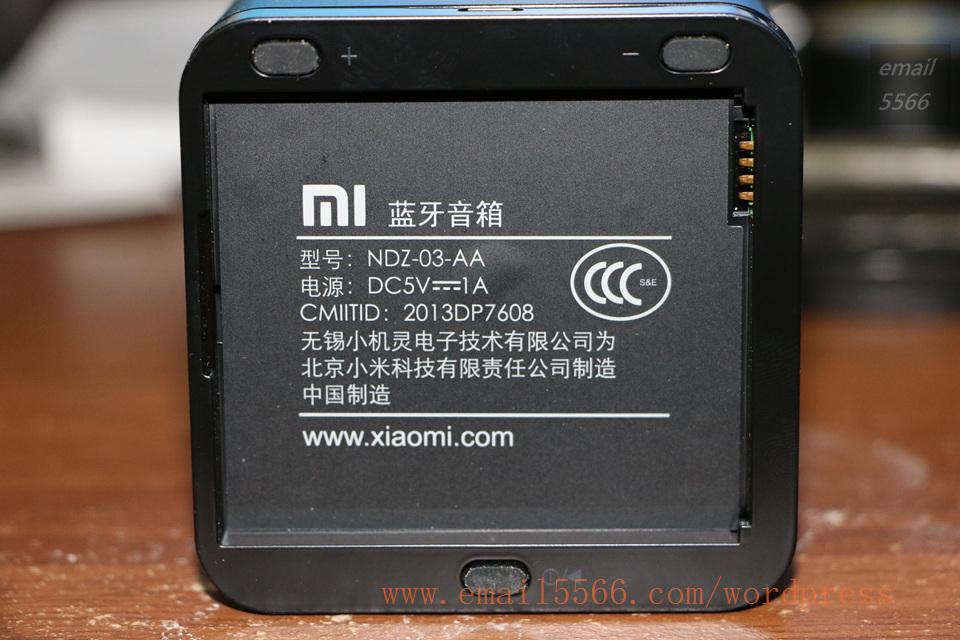 IMG_5877 小米小鋼炮藍芽音箱 開箱 小米小鋼炮藍芽音箱 開箱 IMG 5877