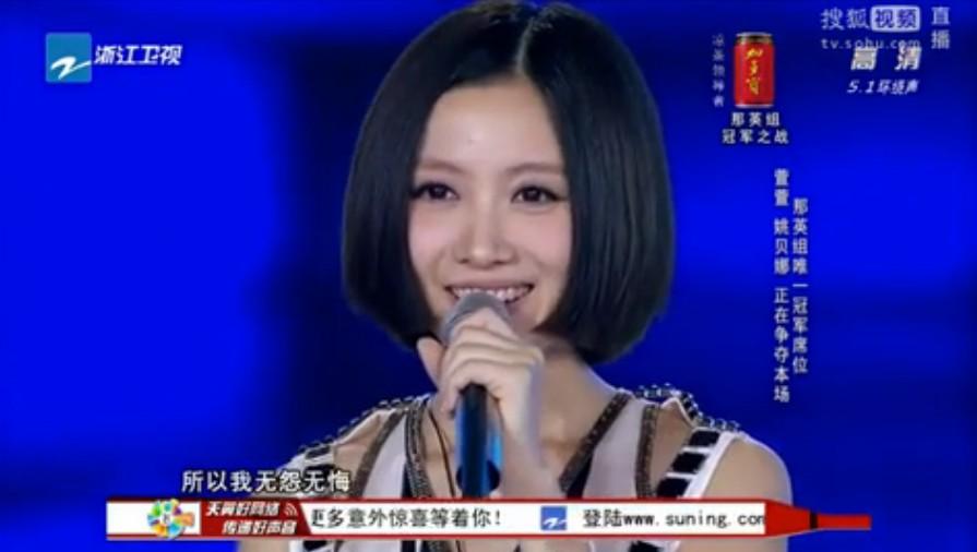 112J36303-11 中國好聲音 hd畫質 各集總整理 [陸綜]中國好聲音 HD畫質 各集總整理 112J36303 11