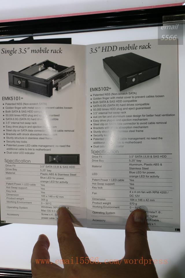 IMG_8001 台北國際電腦展 computex 2014 - 世貿南港館 台北國際電腦展 Computex 2014 – 世貿南港館 IMG 8001