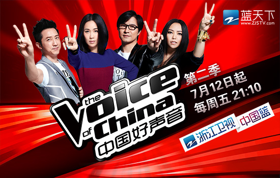 The_Voice_of_China_S2