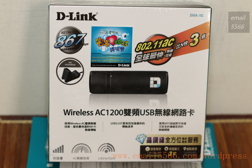 IMG_9395 機王 d-link ac1900雙頻gigabit dir-880l [開箱] 機王 D-LINK AC1900雙頻Gigabit DIR-880L IMG 9395