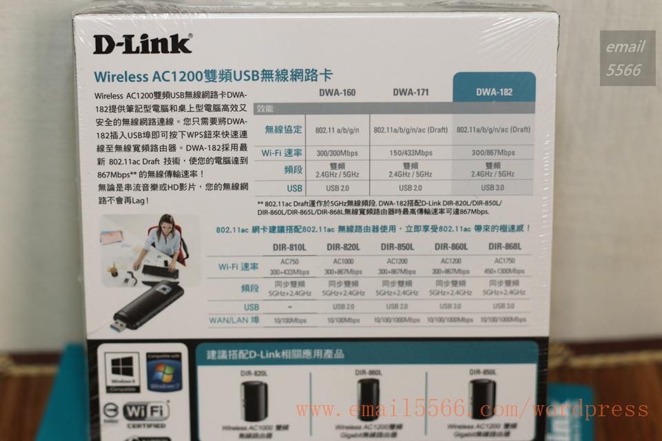IMG_9396 機王 d-link ac1900雙頻gigabit dir-880l [開箱] 機王 D-LINK AC1900雙頻Gigabit DIR-880L IMG 9396