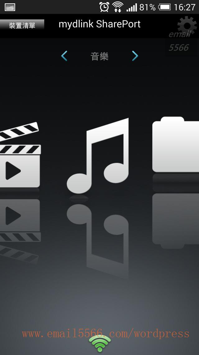 Screenshot_2014-07-21-16-27-13 機王 d-link ac1900雙頻gigabit dir-880l [開箱] 機王 D-LINK AC1900雙頻Gigabit DIR-880L Screenshot 2014 07 21 16 27 13