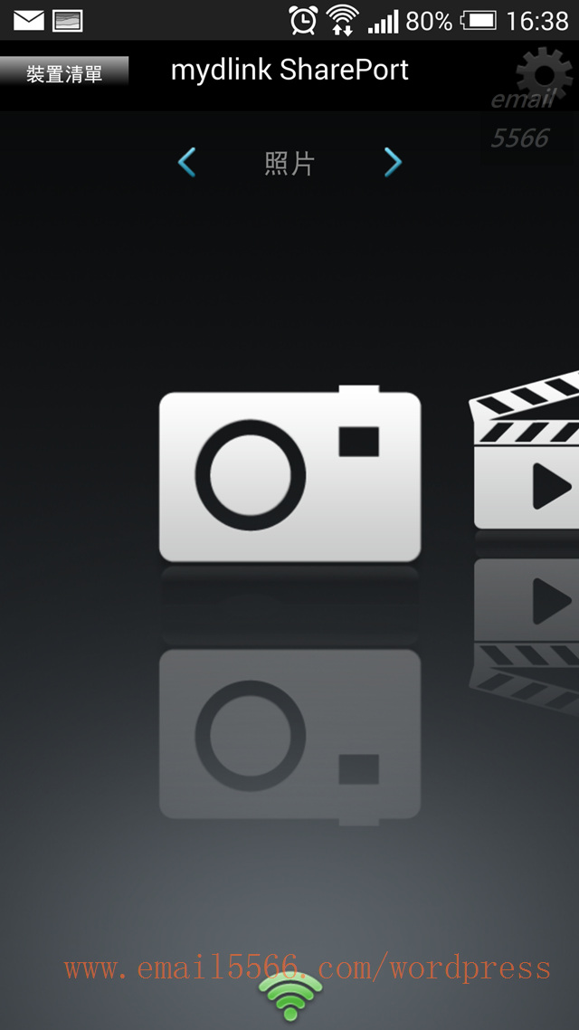 Screenshot_2014-07-21-16-38-27 機王 d-link ac1900雙頻gigabit dir-880l [開箱] 機王 D-LINK AC1900雙頻Gigabit DIR-880L Screenshot 2014 07 21 16 38 27