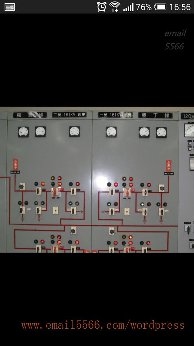 Screenshot_2014-07-21-16-56-56 機王 d-link ac1900雙頻gigabit dir-880l [開箱] 機王 D-LINK AC1900雙頻Gigabit DIR-880L Screenshot 2014 07 21 16 56 56