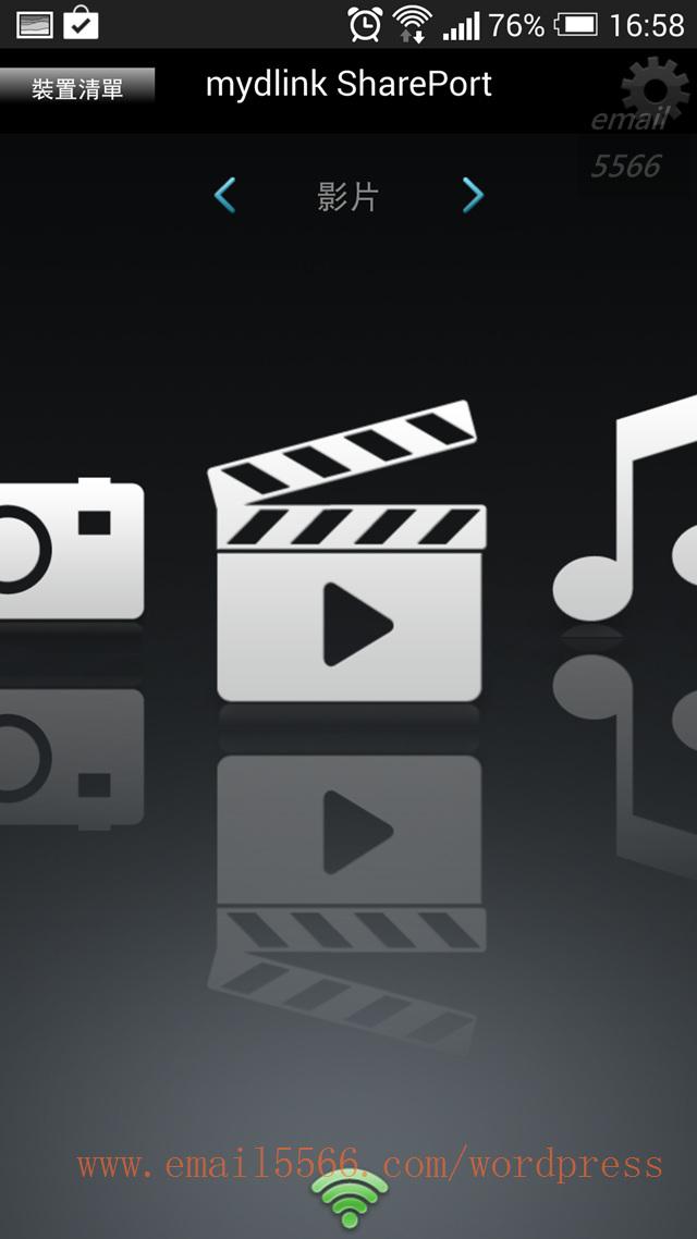 Screenshot_2014-07-21-16-58-06 機王 d-link ac1900雙頻gigabit dir-880l [開箱] 機王 D-LINK AC1900雙頻Gigabit DIR-880L Screenshot 2014 07 21 16 58 06