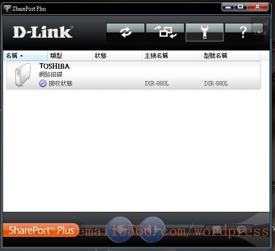 dlink-21 機王 d-link ac1900雙頻gigabit dir-880l [開箱] 機王 D-LINK AC1900雙頻Gigabit DIR-880L dlink 21