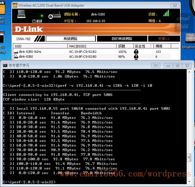 iperf 2.4G 128k 機王 d-link ac1900雙頻gigabit dir-880l [開箱] 機王 D-LINK AC1900雙頻Gigabit DIR-880L iperf 2
