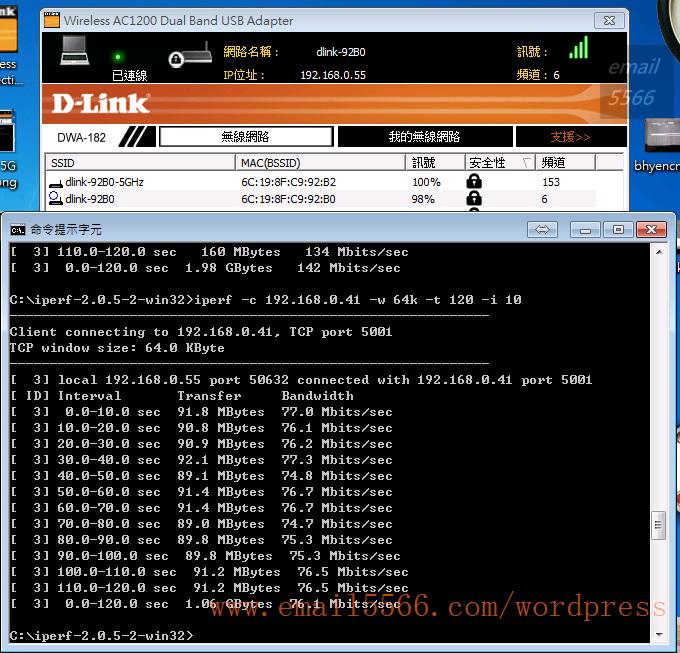 iperf 2.4G 64k 機王 d-link ac1900雙頻gigabit dir-880l [開箱] 機王 D-LINK AC1900雙頻Gigabit DIR-880L iperf 2