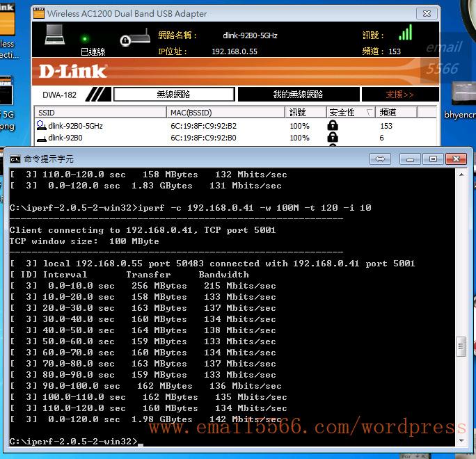 iperf 5G 100M 機王 d-link ac1900雙頻gigabit dir-880l [開箱] 機王 D-LINK AC1900雙頻Gigabit DIR-880L iperf 5G 100M