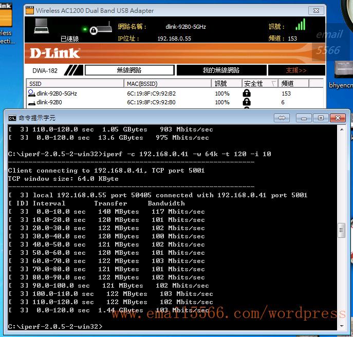 iperf 5G 64k 機王 d-link ac1900雙頻gigabit dir-880l [開箱] 機王 D-LINK AC1900雙頻Gigabit DIR-880L iperf 5G 64k
