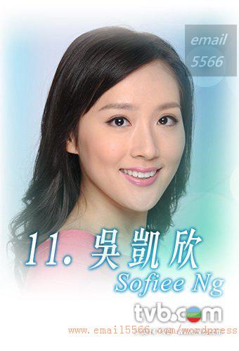 header_11_340x430 2014香港小姐20140824hd-準決賽 [選美] 2014香港小姐20140824HD-準決賽 header 11 340x430