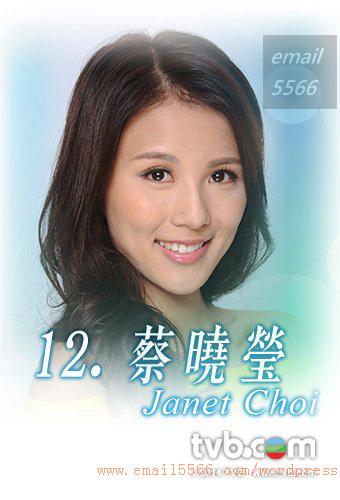 header_12_340x430 2014香港小姐20140824hd-準決賽 [選美] 2014香港小姐20140824HD-準決賽 header 12 340x430