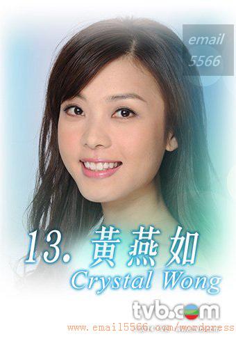 header_13_340x430 2014香港小姐20140824hd-準決賽 [選美] 2014香港小姐20140824HD-準決賽 header 13 340x430