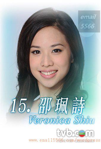 header_15_340x430 2014香港小姐20140824hd-準決賽 [選美] 2014香港小姐20140824HD-準決賽 header 15 340x430