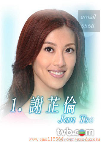 header_1_340x430 2014香港小姐20140824hd-準決賽 [選美] 2014香港小姐20140824HD-準決賽 header 1 340x430