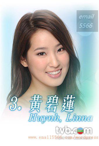header_3_340x430 2014香港小姐20140824hd-準決賽 [選美] 2014香港小姐20140824HD-準決賽 header 3 340x430