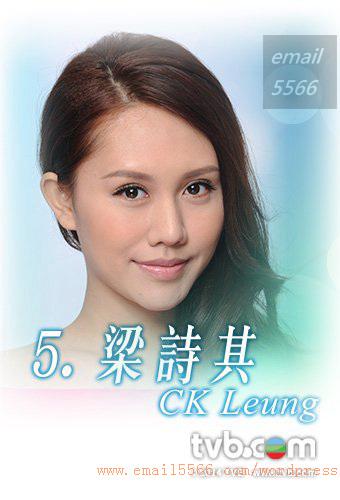 header_5_340x430 2014香港小姐20140824hd-準決賽 [選美] 2014香港小姐20140824HD-準決賽 header 5 340x430