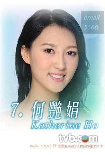 header_7_340x430 2014香港小姐20140824hd-準決賽 [選美] 2014香港小姐20140824HD-準決賽 header 7 340x430